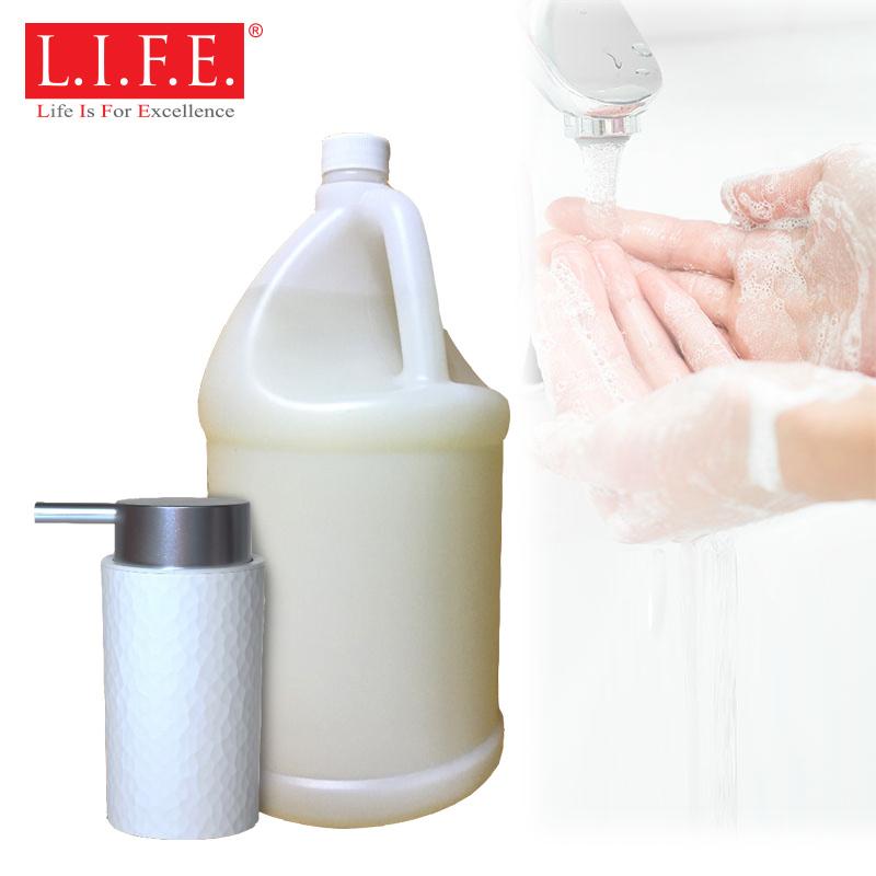 杏香護膚濃縮洗手液 + 波爾頓分配器280毫升