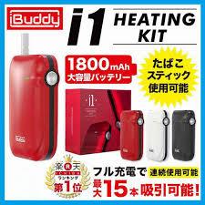 Ibuddy i1 (英文包裝) 香港行貨保用 支援 IQOS GLO 彈 日韓熱賣
