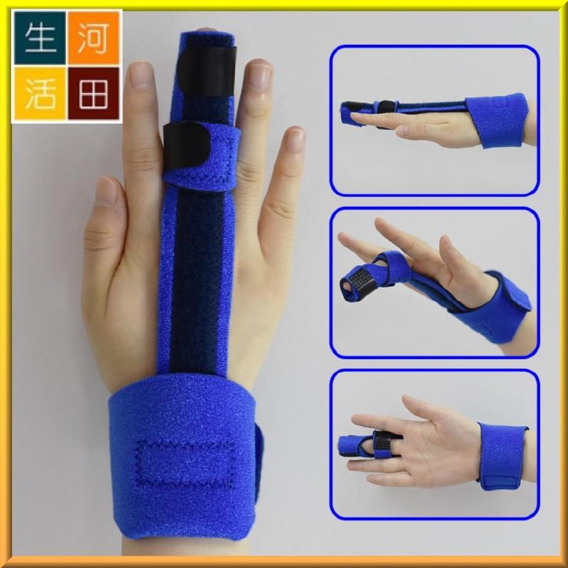 手指護手-可延展|金屬手夾板|手指支撐|保護手指|夾伸展板