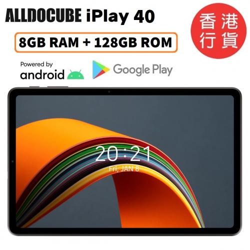 CUBE - iPlay 40 [8+128GB] 平板電腦 (送EDIFIER - W200BT 藍芽5.0 運動型耳機)
