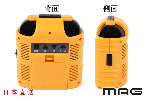 日本MAG巨聲電子時計 (黃色/附日曆)
