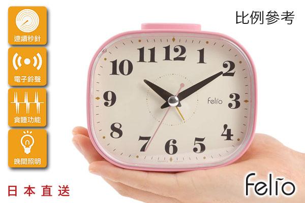 日本Felio懷舊簡約座檯鐘 (粉紅)