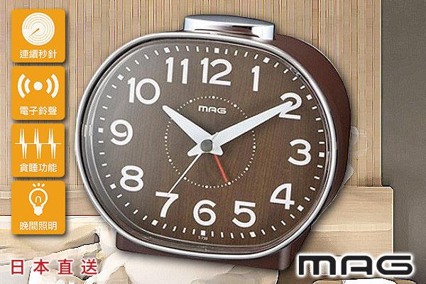 日本MAG懷舊型格座檯鐘 (深啡色/電子音)