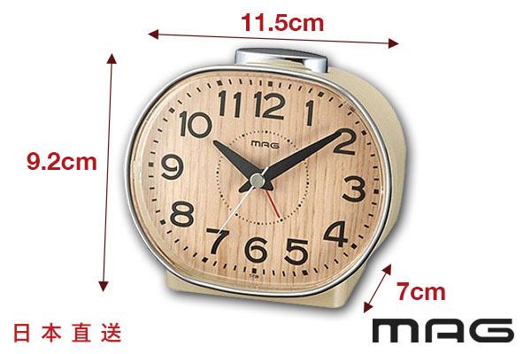 日本MAG懷舊型格座檯鐘 (米黃色/電子音)