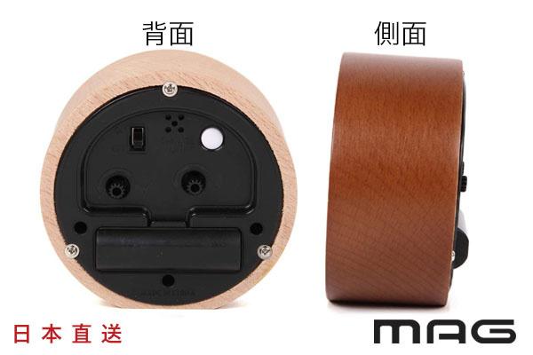 日本MAG天然木製座檯鐘 (深啡色)
