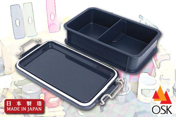 型格戰地風外攜餐盒 (軍藍/750ml)|日本製造