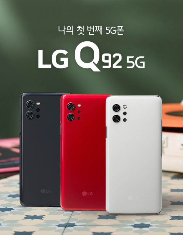 獨家發售~LG Q92 5G (6+128國際Google中文版) $999