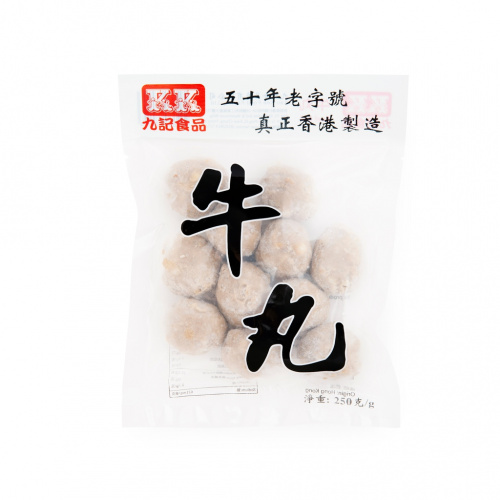 多汁牛丸 (250克)