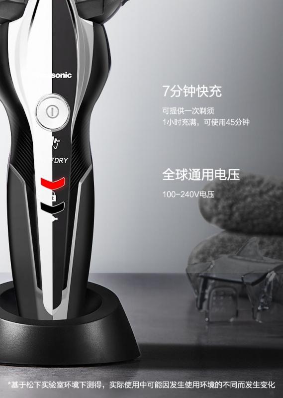 Panasonic 松下磁懸浮剃鬚刀 ES-ST3Q 乾濕雙剃全機防水 (🇯🇵日本製造Made in JAPAN🇯🇵)