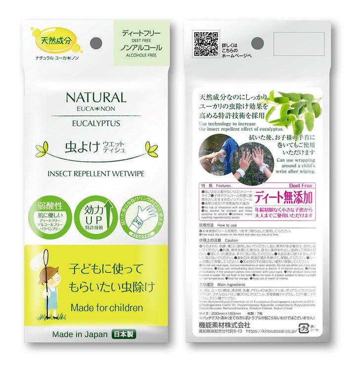 Yukanon 天然桉樹驅蚊濕紙巾 (7枚/包)