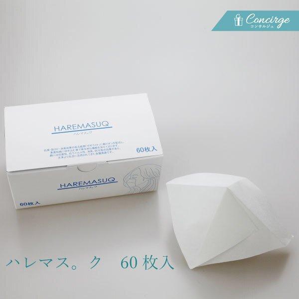 美濃和紙粘貼無繩面膜口罩 (60枚/盒)
