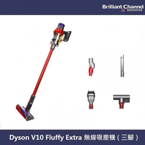 Dyson V10 Fluffy Extra 無線吸塵機