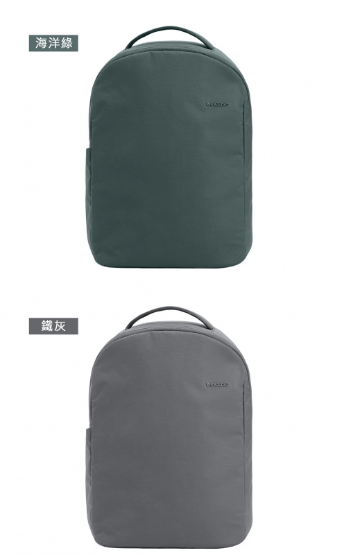 "Incase Commuter Backpack w/BIONIC® 16"" 海洋環保後背包"