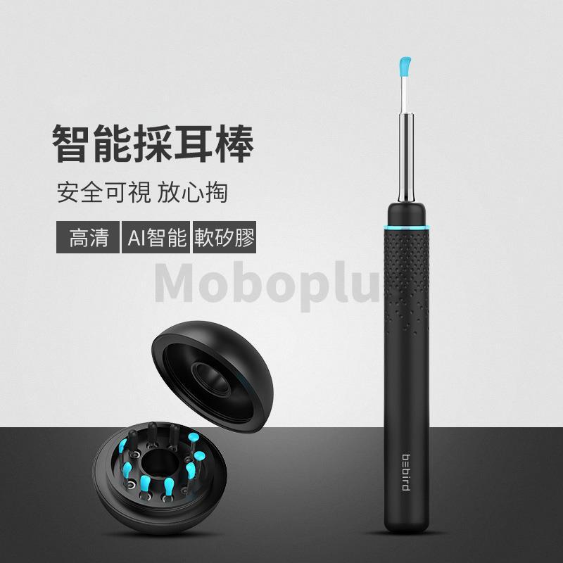 BebirdM9 Pro 智能可視採耳棒