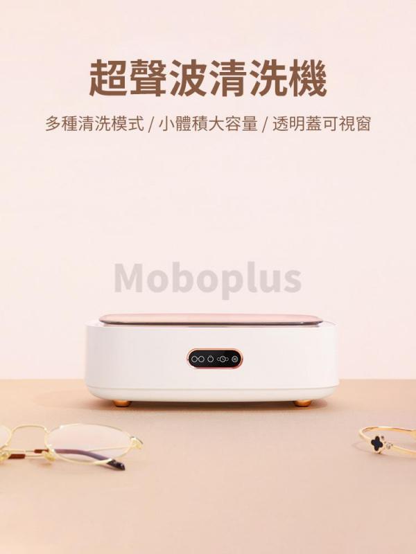 韓國設計 DekoPro Sonic M03 超聲波清洗機