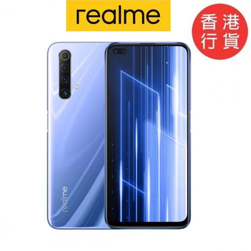realme X50 5G ICE SILVER 手機