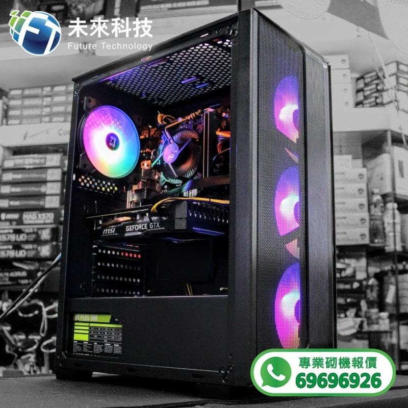 【📞Whatsapp:69696926 專業組裝電腦 全網最平 💡最快四小時內送到🚀】Intel Core I5-10400F處理器 / MSI H410M-A PRO主機板/ Crucial DDR4 8GB 2666MHz DIMM DESKTOP高速記憶體/ PNY CS3030 500GB M.2 2280 SSD