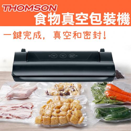 THOMSON - 食物真空包裝機 TM-FVP168B