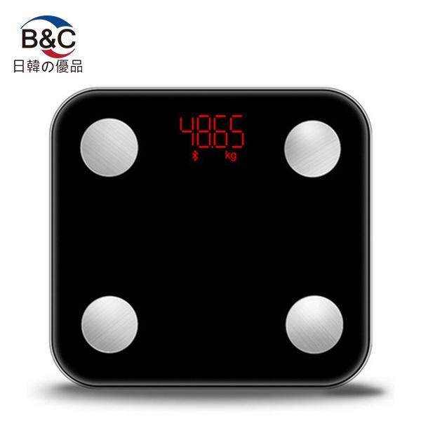 韓國B&C 智能APP電子磅 藍牙體脂磅 脂肪秤 人體稱 體重磅(電芯款)