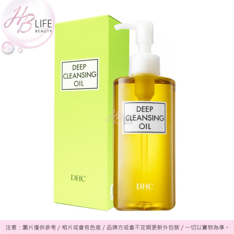 DHC 深層清潔卸妝油 (200毫升)