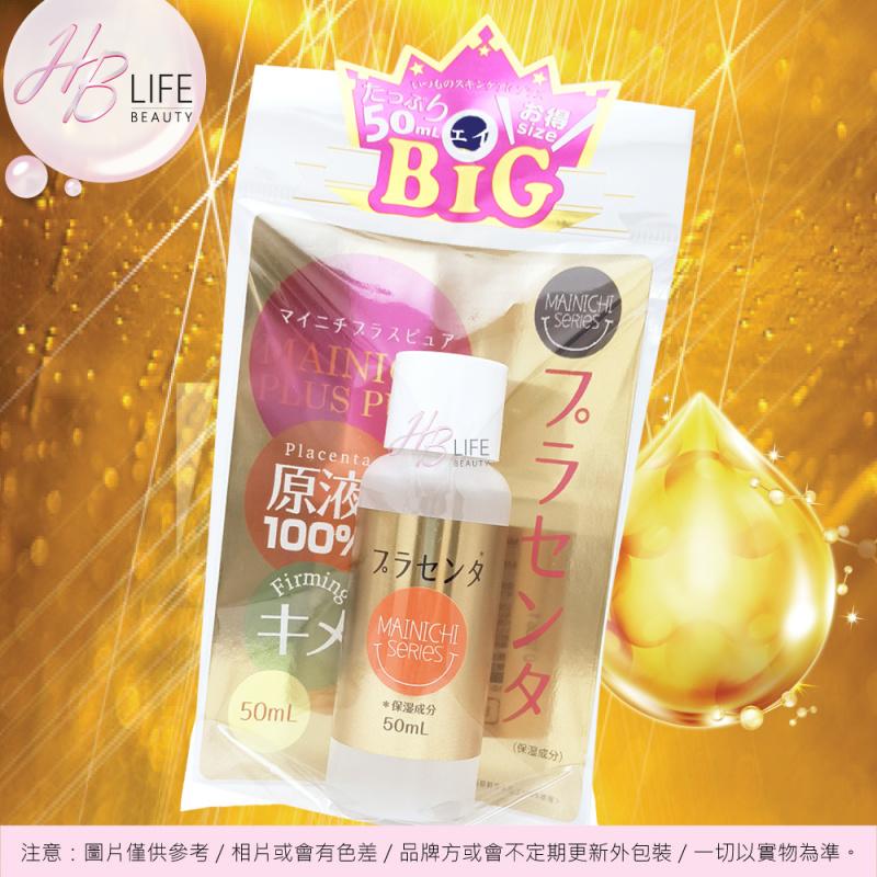 JG Mainichi 100% 純胎盤素原液 (50毫升大版)