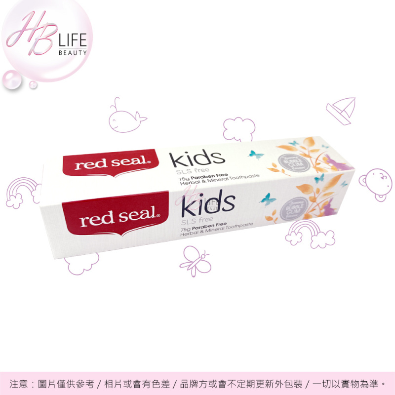 Red Seal 天然草本及礦物口香糖味兒童牙膏 (75克)