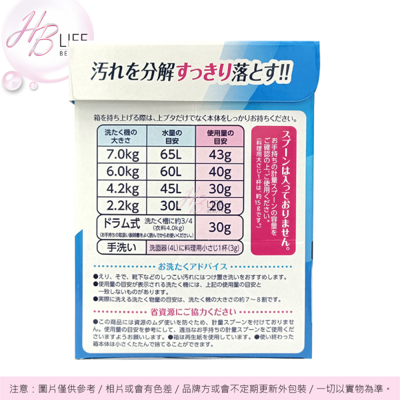 Fun Clean 衣料用洗劑洗衣粉 (900克)