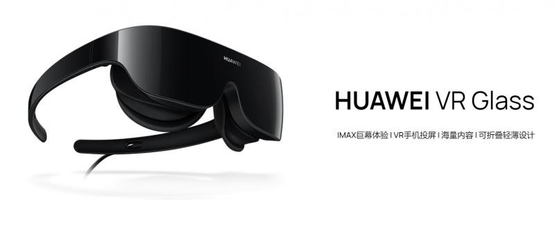 HUAWEI VR GLASS CV10