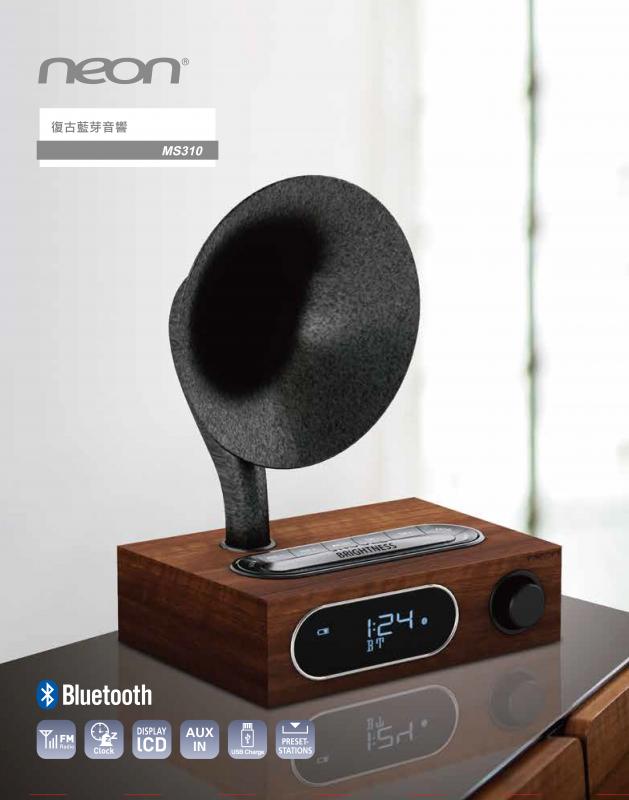 Neon - MS310 復古藍芽10W音響 FM LCD