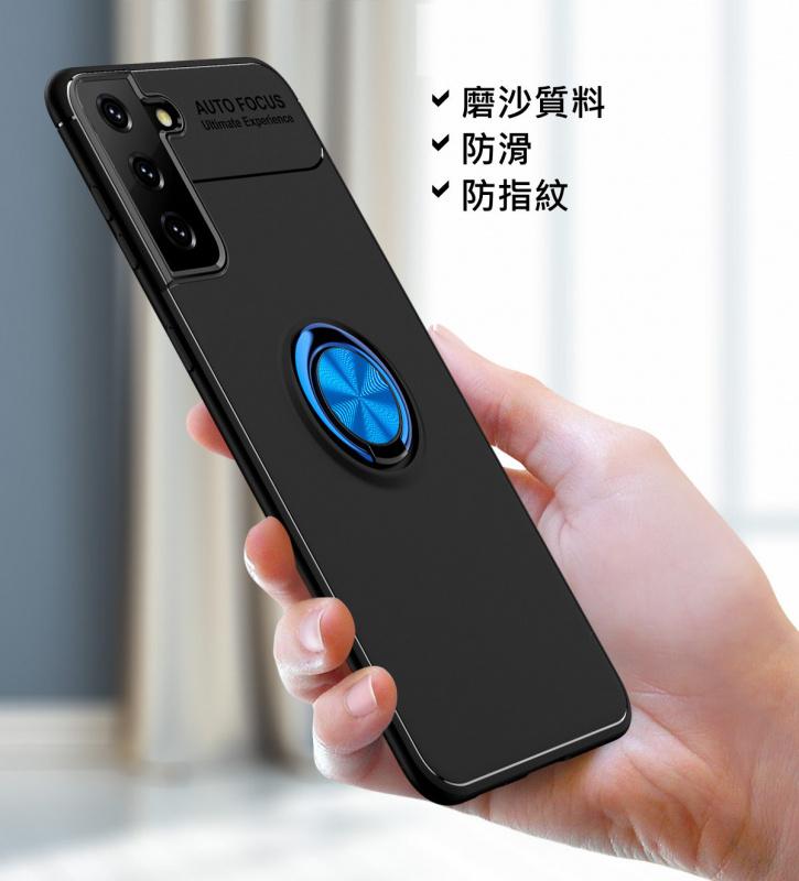 Samsung三星 S21/ S21 Ultra/ S21 Plus/ S21 FE 車載指環吸磁 軟殼保護套 手機殼