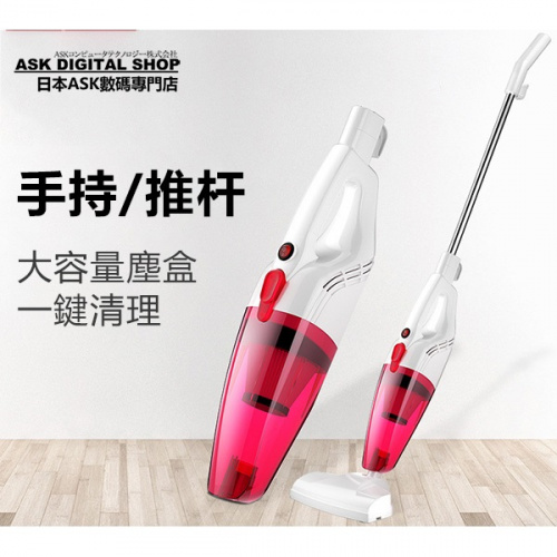 TSK 多功能大吸力便攜式手持真空吸塵機