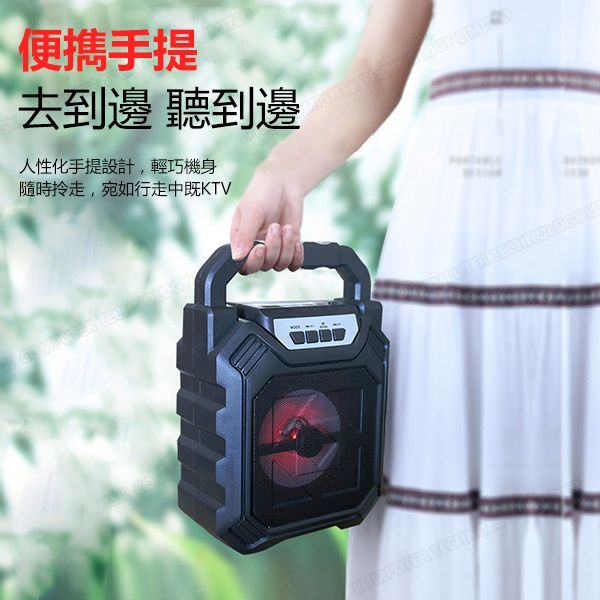 日本JTSK 便攜戶外K歌演講帶麥插卡藍牙喇叭 手提低音炮藍牙音箱