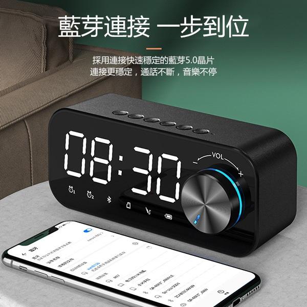日本JTSK 新款便攜超重低音炮雙鬧鐘藍牙喇叭 迷你時鐘大音量藍牙音箱