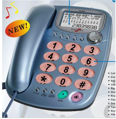Teledevice(來電顯示)長者專用免提電話(TCL-527iD)