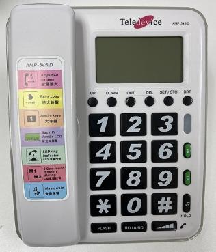 Teledevice大字大鍵大聲長者專用電話(AMP-345iD)