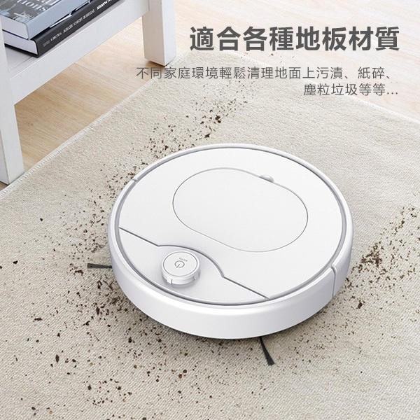 日本JTSK 全自動智能充電掃地機械人