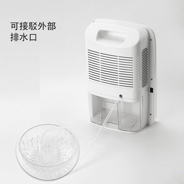 日本JTSK 智能遙控2.5L大容量抽濕機