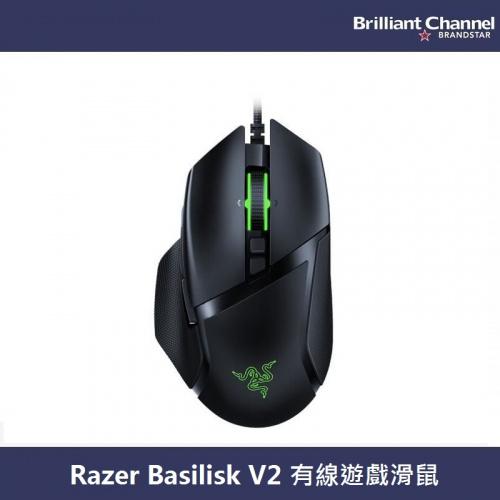 Razer Basilisk V2 有線遊戲滑鼠 RZ01-03160100-R3M1 [黑色]