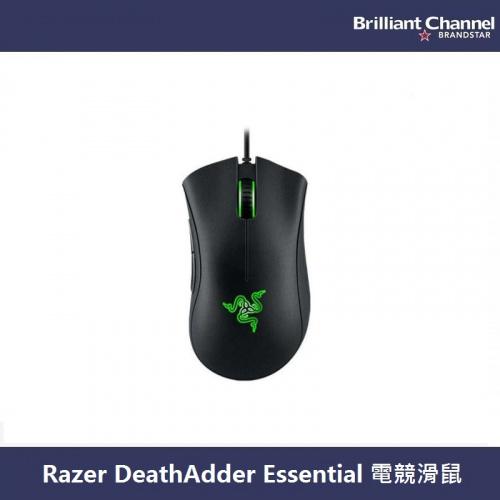 Razer DeathAdder Essential 簡約遊戲滑鼠 [雷蛇蝰蛇標準版] RZ01-002540100-R3C1 [2色]