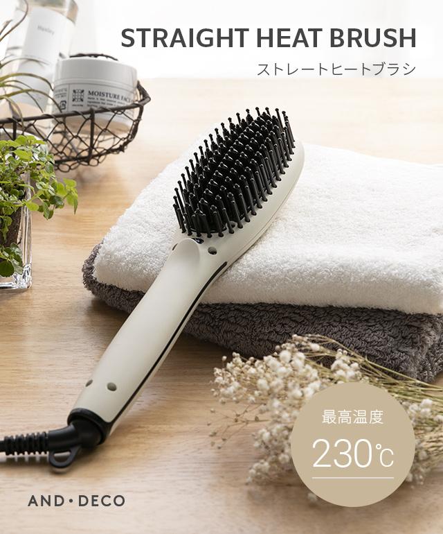 Modern deco BDHB01-IG 離子美髮造型電熱梳