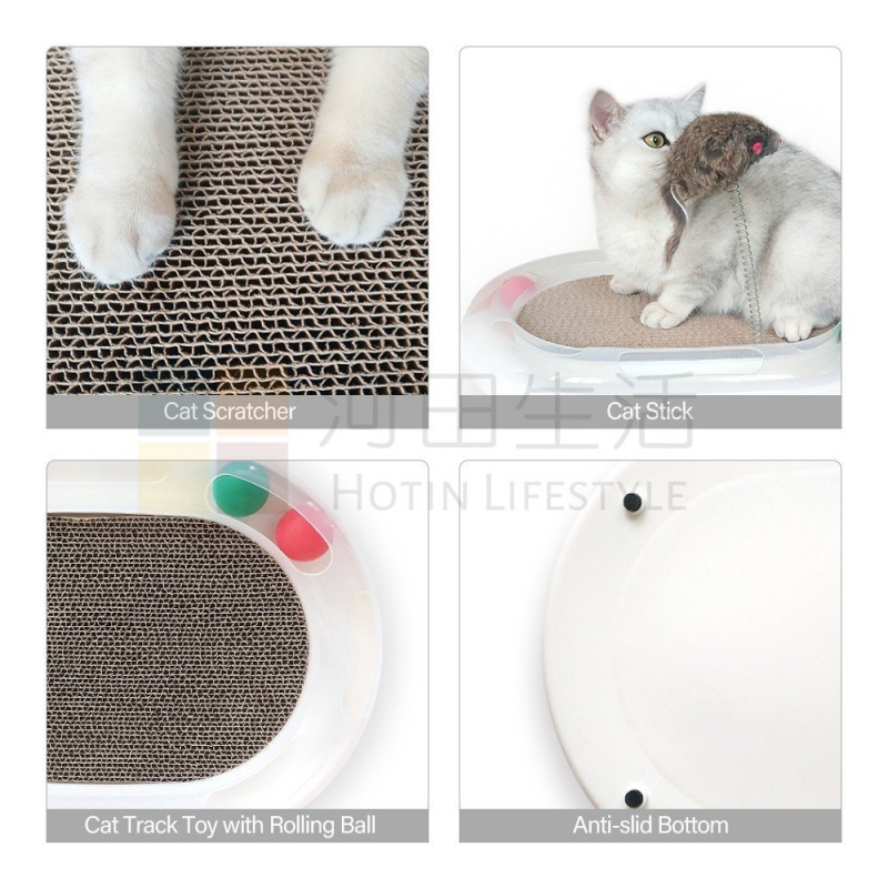 多功能猫抓板玩具 | 貓抓板|逗貓棒 |老鼠玩具 | 通道滑球