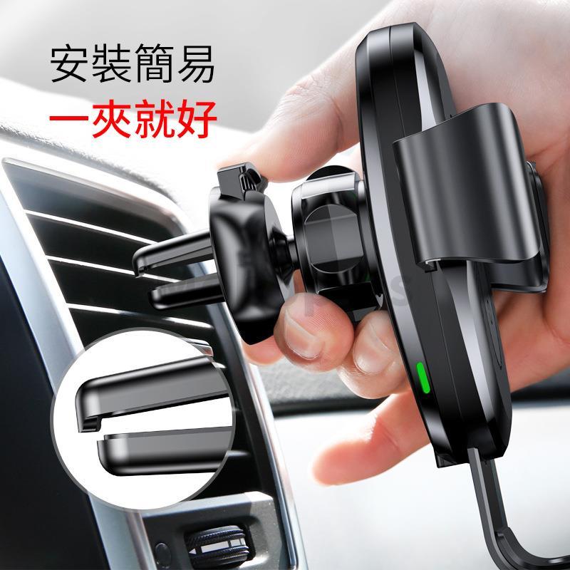 Baseus 倍思全自動車載無線充電手機支架