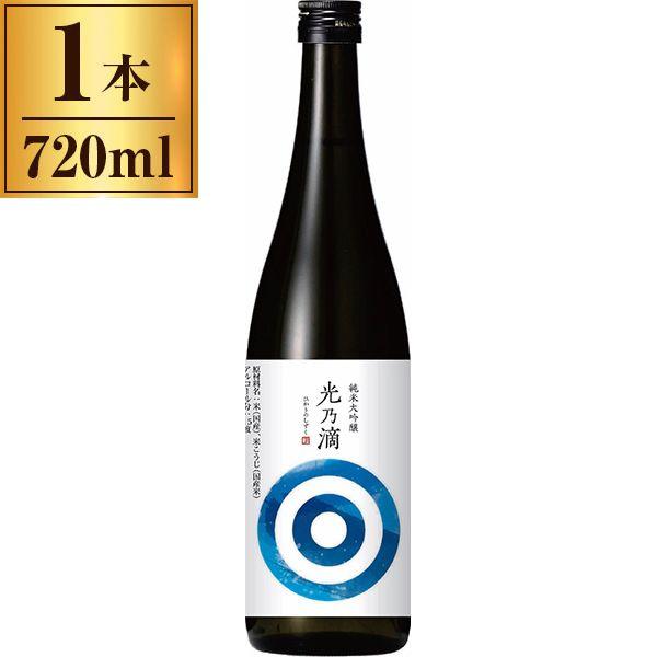 ⚡️特別推介~7款日本清酒,限定熟成梅酒,人參酒 $99⚡️