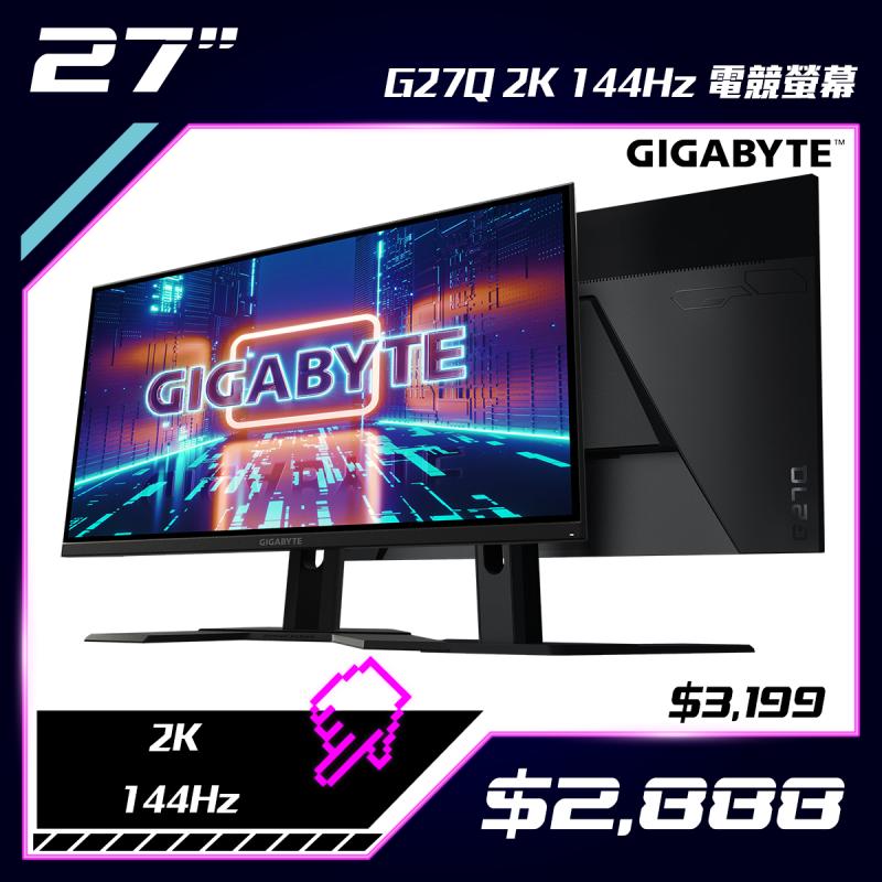 """GIGABYTE 27"""" 2K QHD 144Hz電競螢幕 G27Q"""
