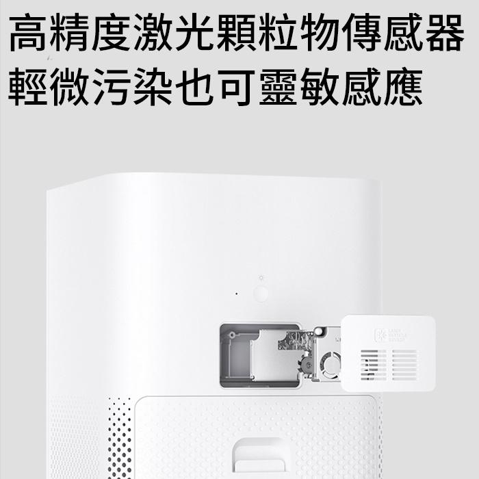 小米 米家空氣淨化器3C (國際版) - 多功能 高效除菌 HEPA濾芯 智能控制 米家APP OLED 觸控 去異味 除甲醛