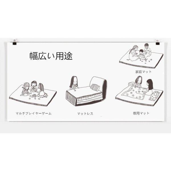 日式榻榻米籐