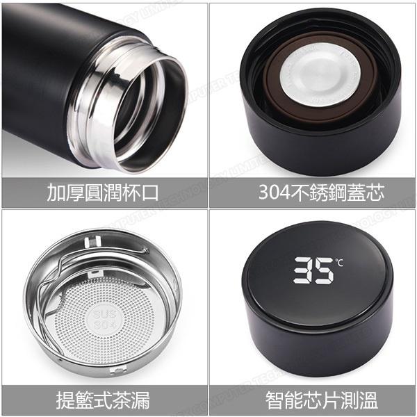 韓國B&C智能LED溫度顯示不銹鋼保溫杯 直身溫控水杯