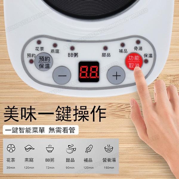 韓國B&C 陶瓷迷你便擕煮粥電燉盅