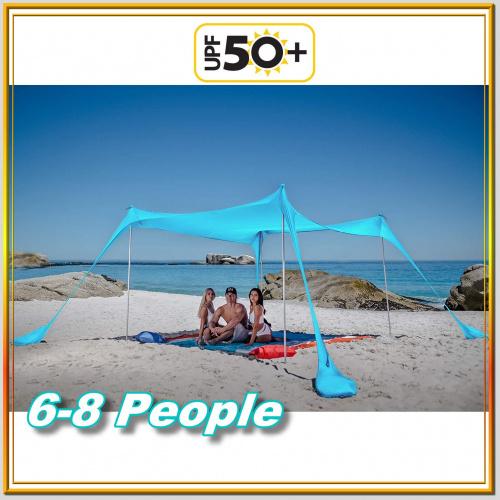 彈出式海灘帳篷遮陽罩 UPF50+ 附穩定桿