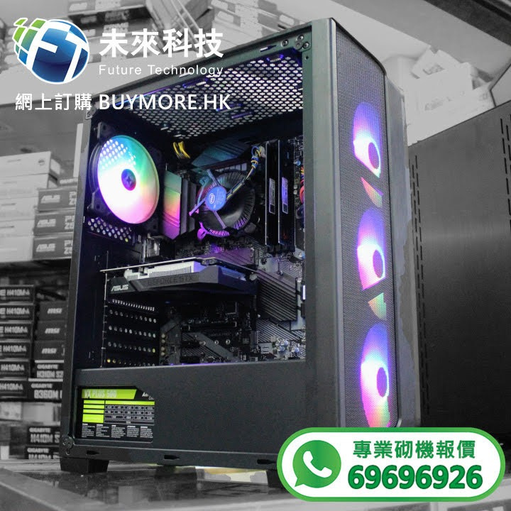 【📞Whatsapp:69696926 專業組裝電腦 全網最平 💡最快四小時內送到🚀】Intel Core I5-10400F處理器 / MSI Z490-A PRO主機板/ KLEVV DDR4 8GB 2666Mhz Desktop高速記憶體/ WD Blue M.2 SN550 500GB M.2 2280 SSD